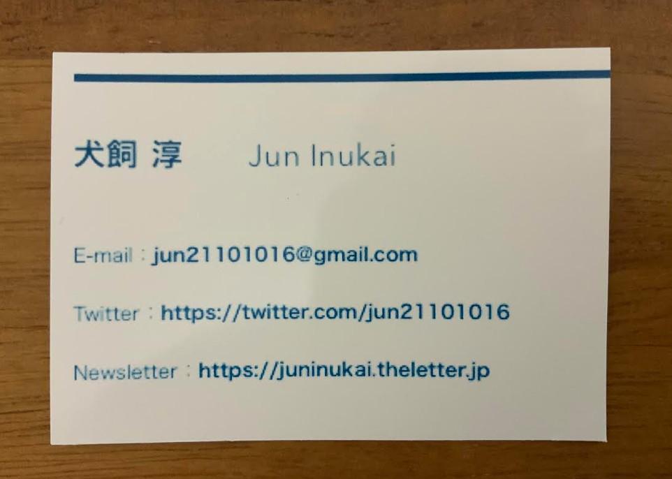 ©︎2021 Jun Inukai