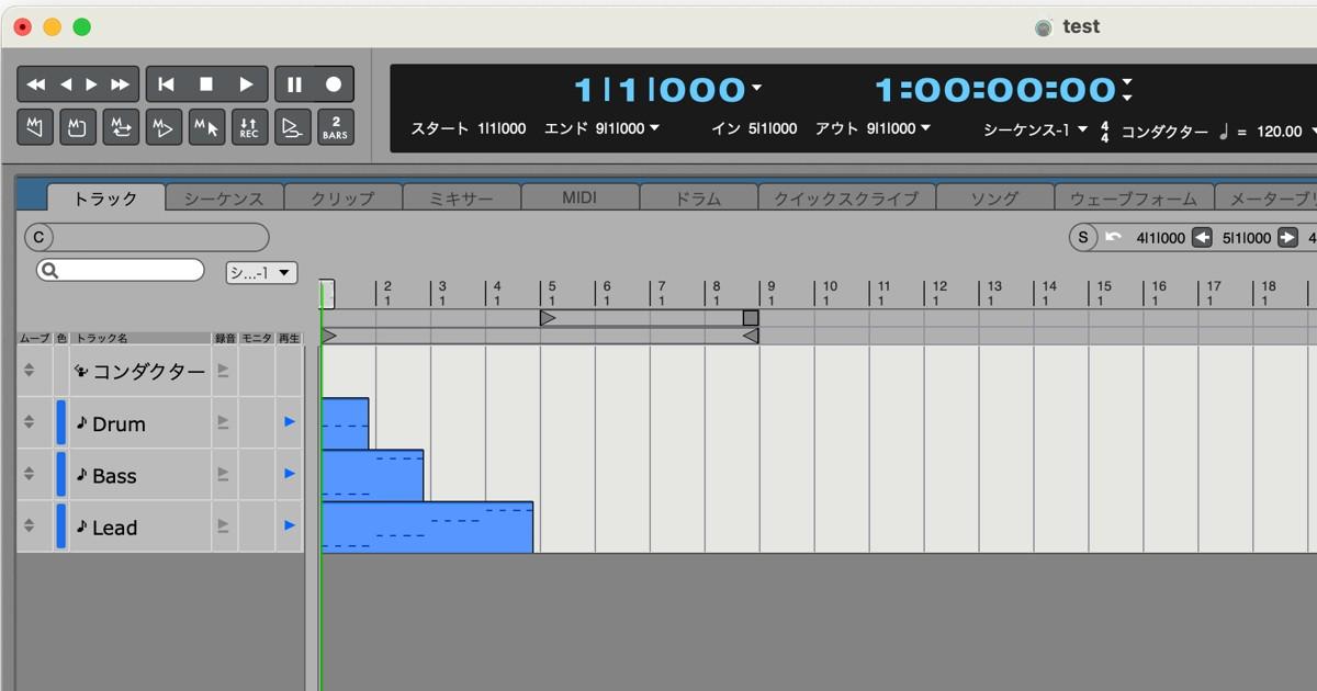 Digital Performer 10 Mac版