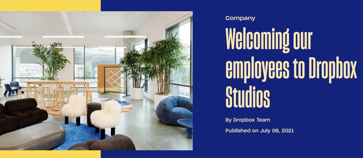 出典: https://blog.dropbox.com/topics/company/welcoming-our-employees-to-dropbox-studios