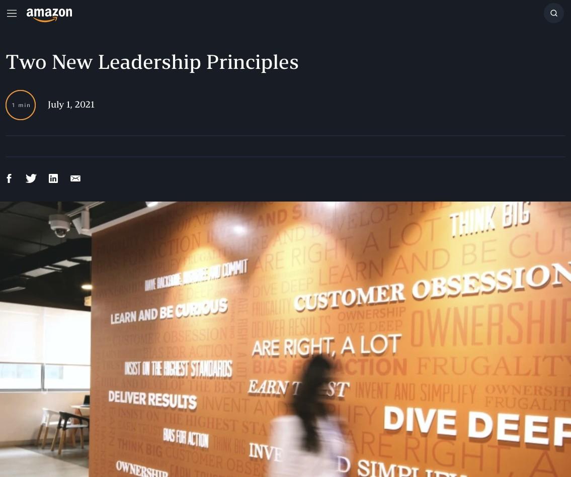 出典: https://www.aboutamazon.com/news/company-news/two-new-leadership-principles