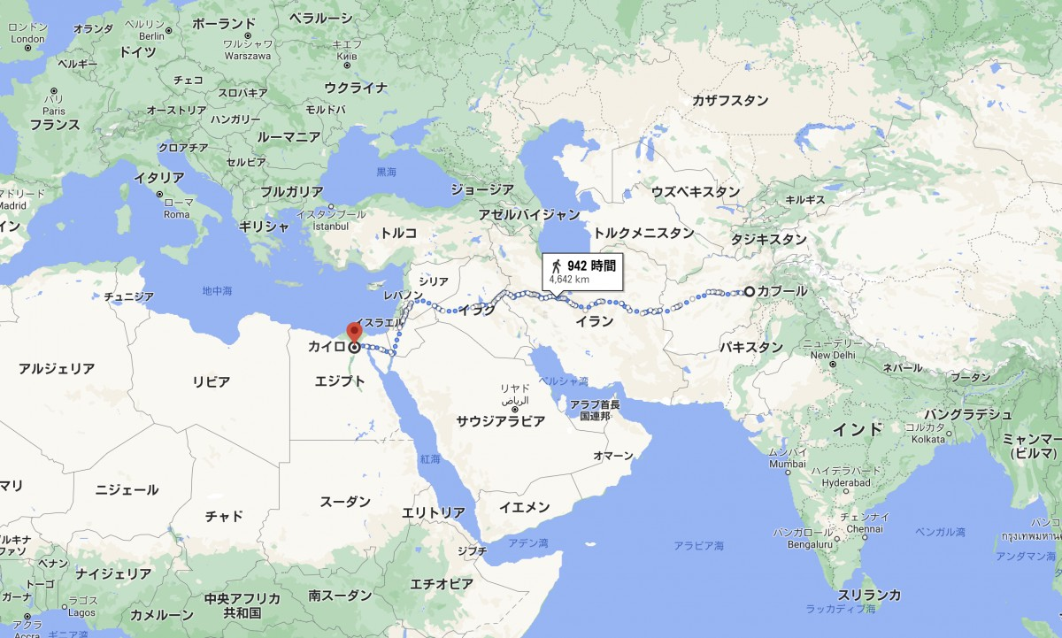 アフガニスタンからエジプトまでグーグルマップで経路を検索してみた