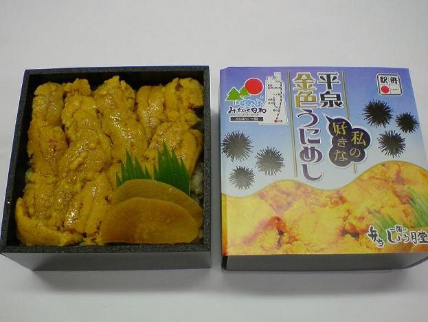 """引用:<a href=""""http://www.ekiben.or.jp/saitho/type/seafood/2009/09/001068.html"""">斎藤松月堂</a>"""