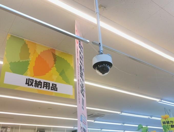 """実験に使われた AI カメラ (引用:<a href=""""https://www.nikkei.com/article/DGKKZO7434597030072021H52A00/"""">日経</a>)"""