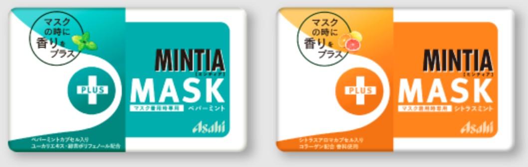 """引用:<a href=""""https://www.mintia.jp/product/plusmask/"""">ミンティア</a>"""